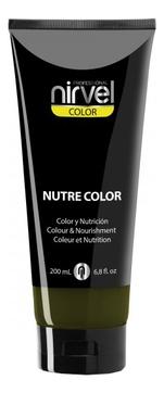 Nirvel Professional Гель-Маска Nutre Color Green Цвет Зеленая, 200 мл