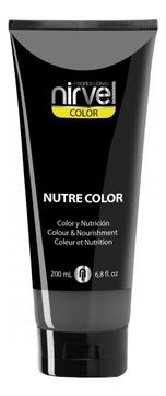 Фото - Nirvel Professional Гель-Маска Nutre Color Grey Цвет Пепельная, 200 мл nirvel корректор косметического цвета кислая смывка color out 2х125 мл