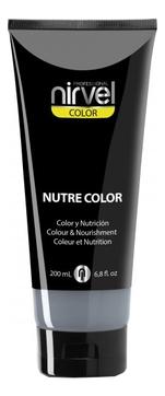 Nirvel Professional Гель-Маска Nutre Color Silver Цвет Серебристая, 200 мл