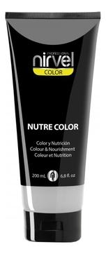 Nirvel Professional Гель-Маска Nutre Color White Цвет Прозрачная, 200 мл
