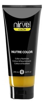 Nirvel Professional Гель-Маска Nutre Color Yellow Цвет Желтая, 200 мл