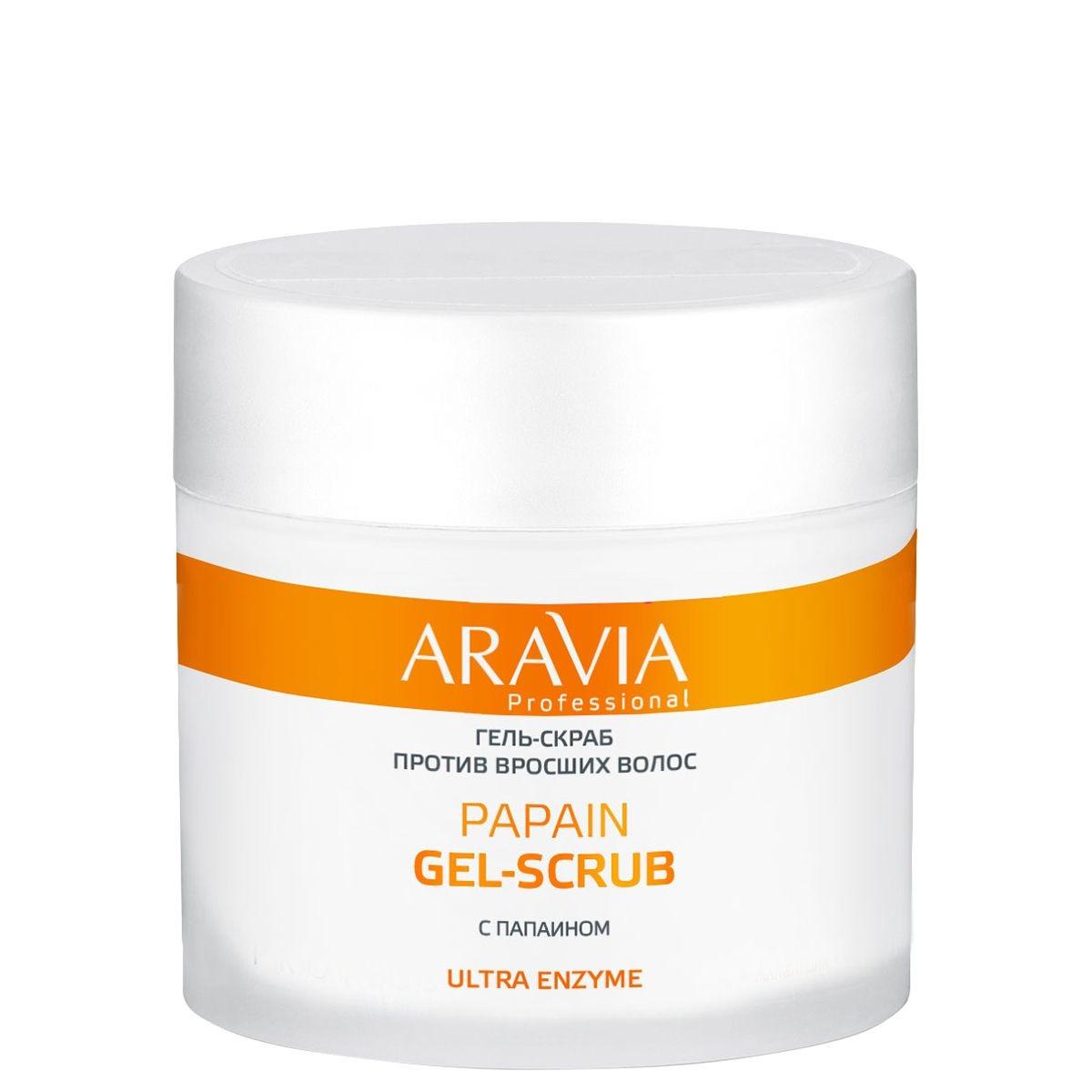 ARAVIA Гель-Скраб Papain Gel-Scrub против Вросших Волос, 300 мл химический пилинг от вросших волос на ногах