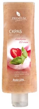 PREMIUM Скраб-Десерт Strawberry&Cream, 200 мл