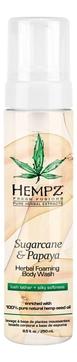 HEMPZ Гель-Мусс Sugarcane & Papaya Herbal Foaming Body Wash для Душа Сахарный Тростник и Папайя, 250 мл недорого