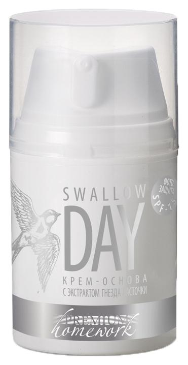 PREMIUM Крем-Основа Swallow Day с Экстрактом Гнезда Ласточки, 50 мл premium homework swallow milk молочко мягкое очищение с экстрактом гнезда ласточки 155 мл