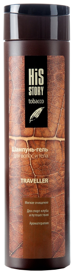 PREMIUM Шампунь-Гель Traveller для Волос и Тела, 250 мл цена и фото