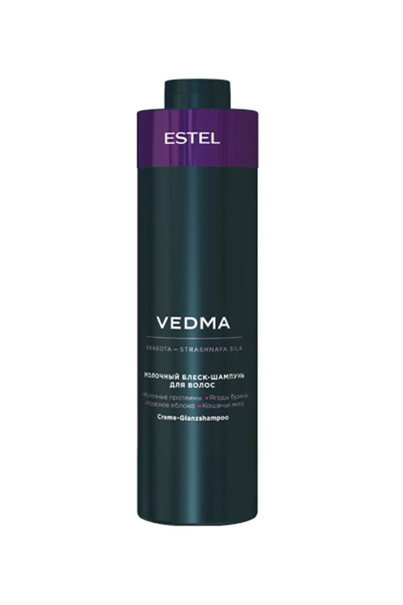ESTEL Блеск-Шампунь Vedma  Молочный для Волос, 1000 мл