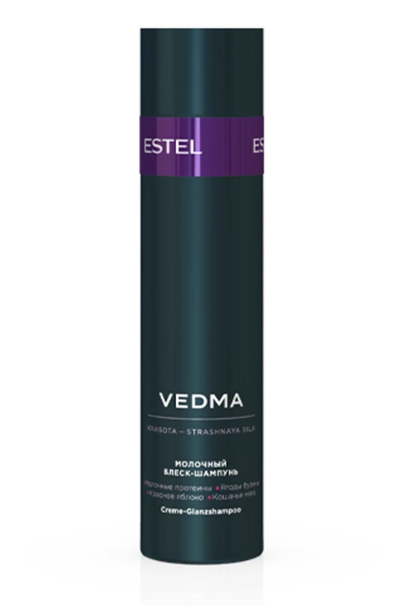 ESTEL Блеск-Шампунь Vedma  Молочный для Волос, 250 мл estel шампунь kikimora для волос ультраувлажняющий торфяной 250 мл