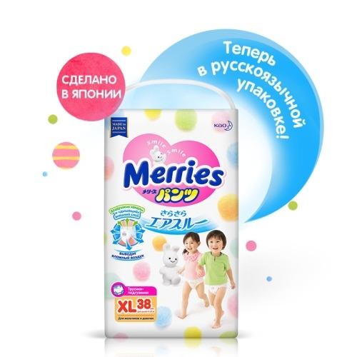 Фото - MERRIES Трусики-Подгузники для Детей Размер XL 12-22 кг, 38 шт подгузники трусики для детей размер m 6 11кг подгузники трусики 58шт