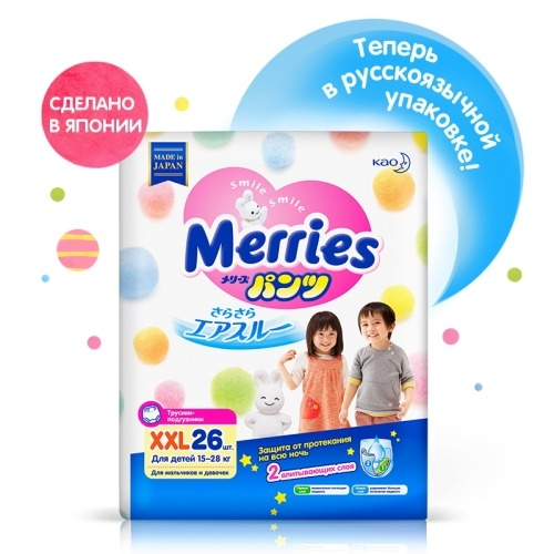MERRIES Трусики-Подгузники для Детей XXL 15-28 кг, 26 шт без брэнда трусики для детей 12 22кг 38 шт merries