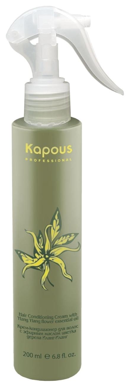 Kapous Крем-Кондиционер для ВолосYlang Ylang, 200 мл