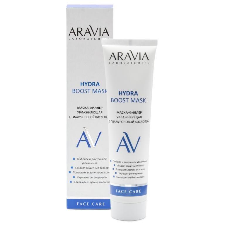ARAVIA Маска-Филлер Hydra Boost Mask Увлажняющая с Гиалуроновой Кислотой, 100 мл