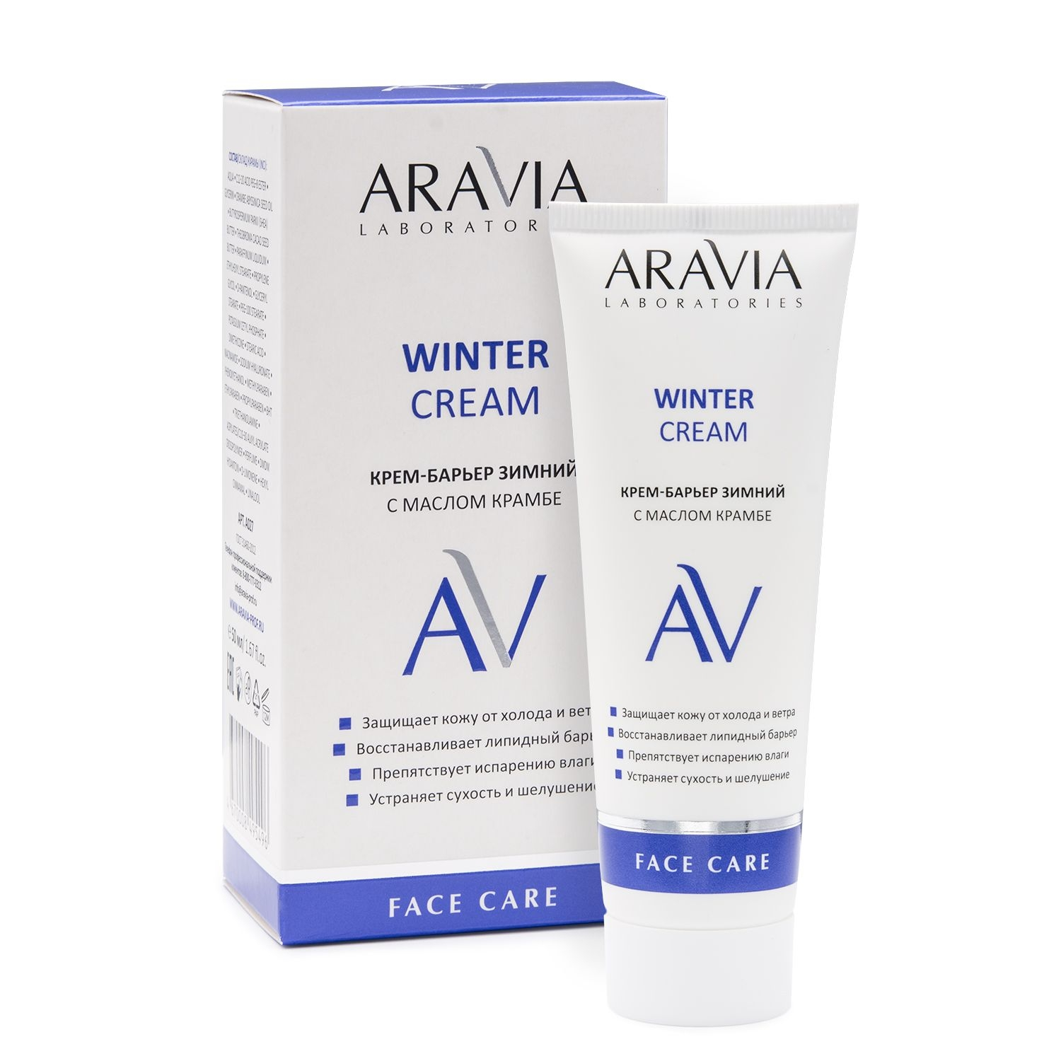 ARAVIA Крем-Барьер Winter Cream Зимний c Маслом Крамбе, 50 мл