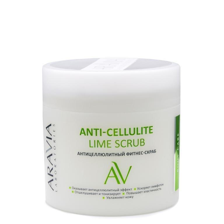ARAVIA Фитнес-Скраб Anti-Cellulite Lime Scrub Антицеллюлитный, 300 мл