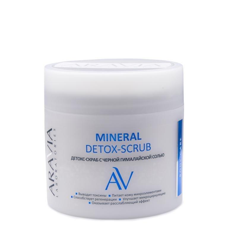 ARAVIA Детокс-Скраб Mineral Detox-Scrub с Чёрной Гималайской Солью, 300 мл