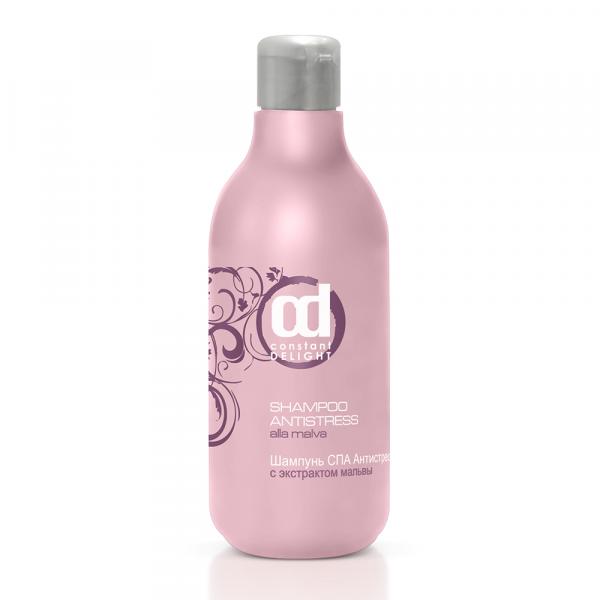 Constant Delight Шампунь Antistress Shampoo Антистресс с Экстрактом Мальвы СПА, 250 мл