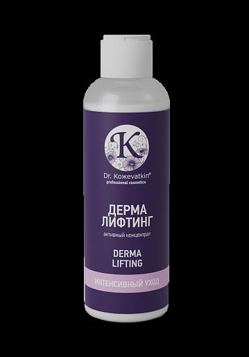 Dr.Kozhevatkin Концентрат Derma Lifting Активный Дерма Лифтинг, 150 мл депантенол дерма крем