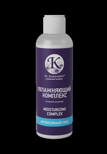 Dr.Kozhevatkin Концентрат Moisturizing Complex Активный Увлажняющий с Комплексом Аминокислот, 150 мл