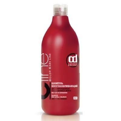 Constant Delight Шампунь Восстанавливающий для Поврежденных и Окрашенных Волос NO Sles, 1000 мл cutrin восстанавливающий структуру фиксатор для окрашенных и поврежденных волос vita fix 1000 мл