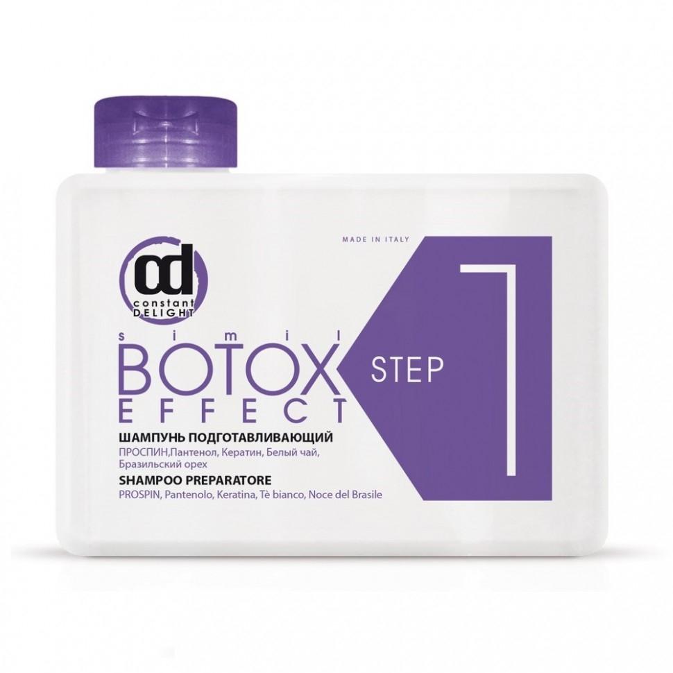 Constant Delight Шампунь Botox Effect Step1 Подготавливающий Ботокс, 250 мл