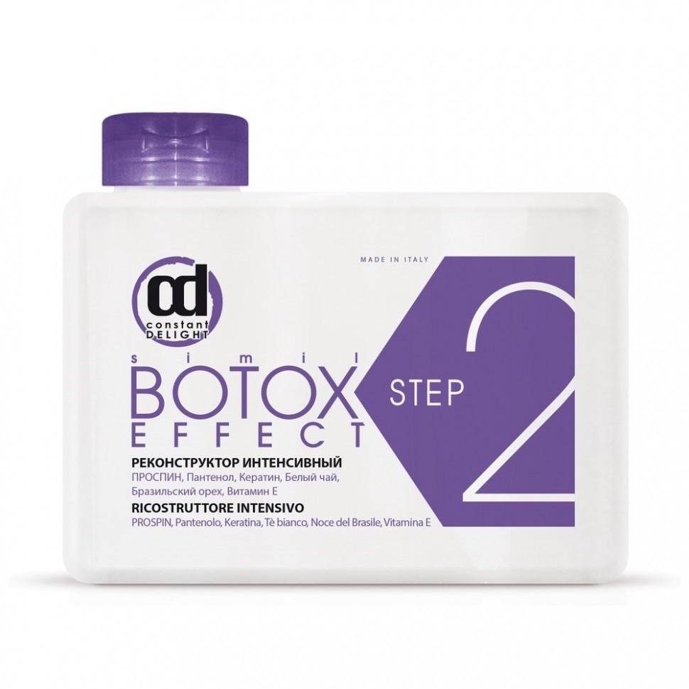 Constant Delight Реконструктор Botox Effect Step2 Интенсивный Ботокс, 250 мл