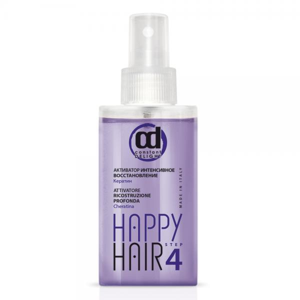 Constant Delight Активатор Happy Hair Activator Intensiva Step4 Интенсивное Восстановление Шаг 4, 100 мл интенсивное восстановление keratin hair therapy
