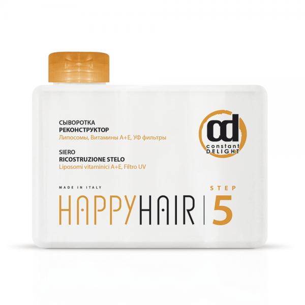 Constant Delight Сыворотка Happy Hair Reconstructor Serum Step5 Реконструктор Шаг 5, 250 мл