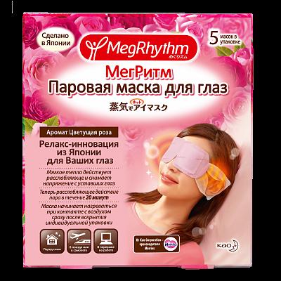 Фото - MegRhythm Маска Паровая для Глаз Цветущая Роза, 1 шт глаз и роза