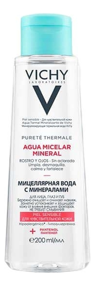 VICHY Вода Мицеллярная Purete Thermale Aqua Micelar Mineral с Минералами для Чувствительной Кожи, 200 мл kueshi pure and clean agua micelar вода мицеллярная 200 мл kueshi