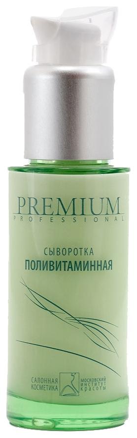 цена на PREMIUM Сыворотка Professional Поливитаминная, 20 мл