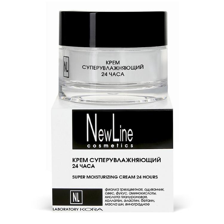 NEW LINE Крем Супер Увлажняющий 24 Часа, 50 мл eldan cosmetics увлажняющий крем чувствительной кожи лица 24 часа le prestige 50 мл
