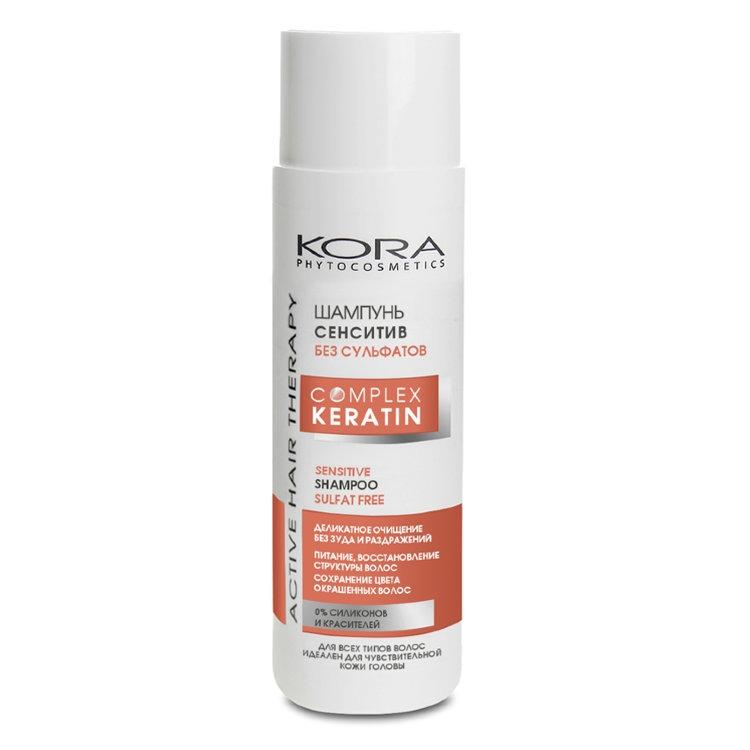 Кора Шампунь Sensitive Shampoo Сенситив, 250 мл шампунь фитокератин