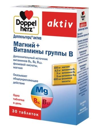 Doppelherz Магний+Витамины Aktiv Группы В, таб №30