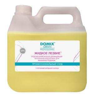 Domix Лезвие Green Professional Жидкое для Ванночек Средство для Ускоренной Подготовки к Маникюру, 3000 мл