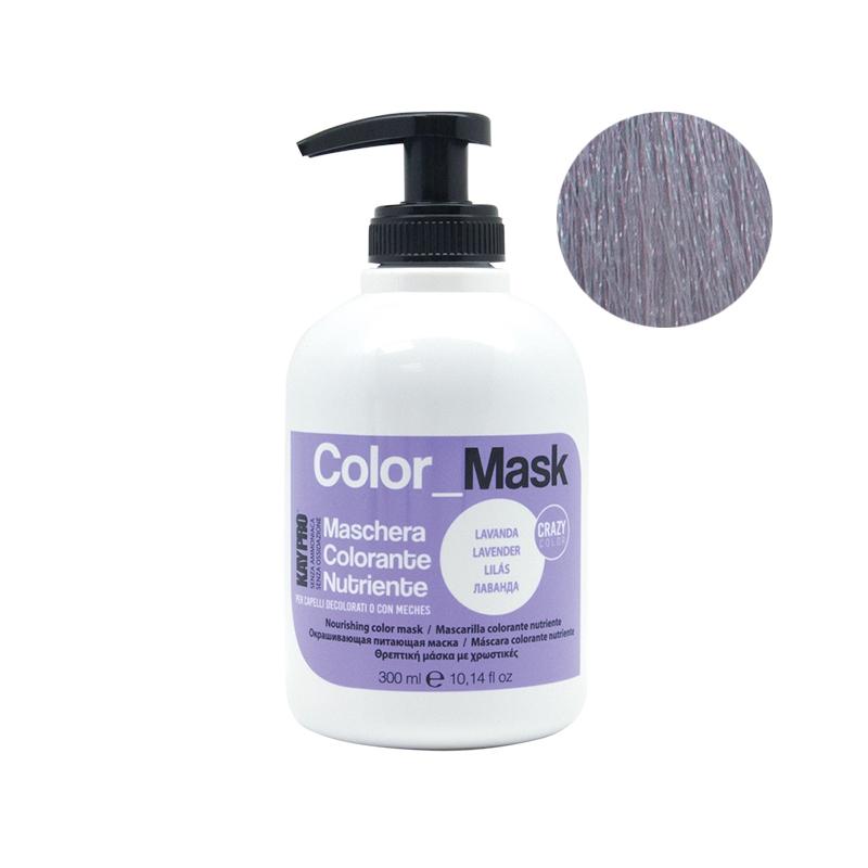 KAYPRO Маска Color Mask Питающая Оживляющая Лаванда, 300 мл kaypro маска color mask питающая оживляющая черешня 300 мл