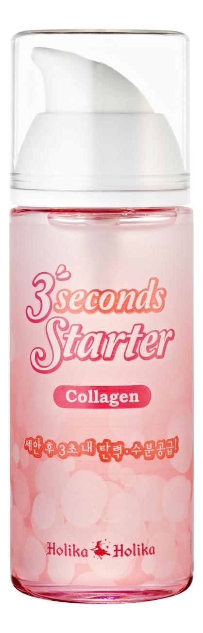 Holika Сыворотка Three seconds Starter Collagen для Лица Коллагеновая 3 секунды, 150 мл