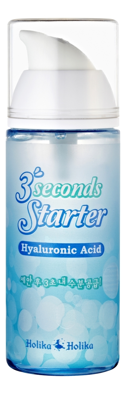 Holika Сыворотка Three Seconds Starter Hyaluronic Acid для Лица Гиалоурановая 3 секунды, 150 мл