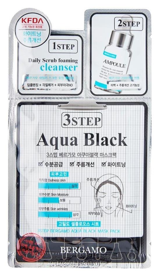 Bergamo Маска Трехэтапная для Лица Выравнивающая Тон Кожи 3Step Aqua Black Mask Pack, 8 мл bergamo маска трехэтапная для лица увлажняющая 3step aqua mask pack 8 мл