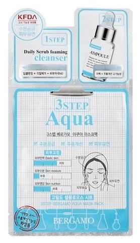 Bergamo Маска Трехэтапная  для Лица Увлажняющая 3Step Aqua Mask Pack, 8 мл