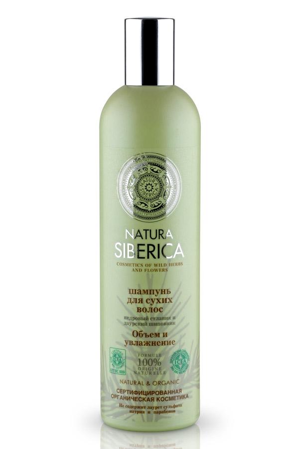 Natura Siberica Шампунь для Сухих Волос Объем и Увлажнение, 400 мл
