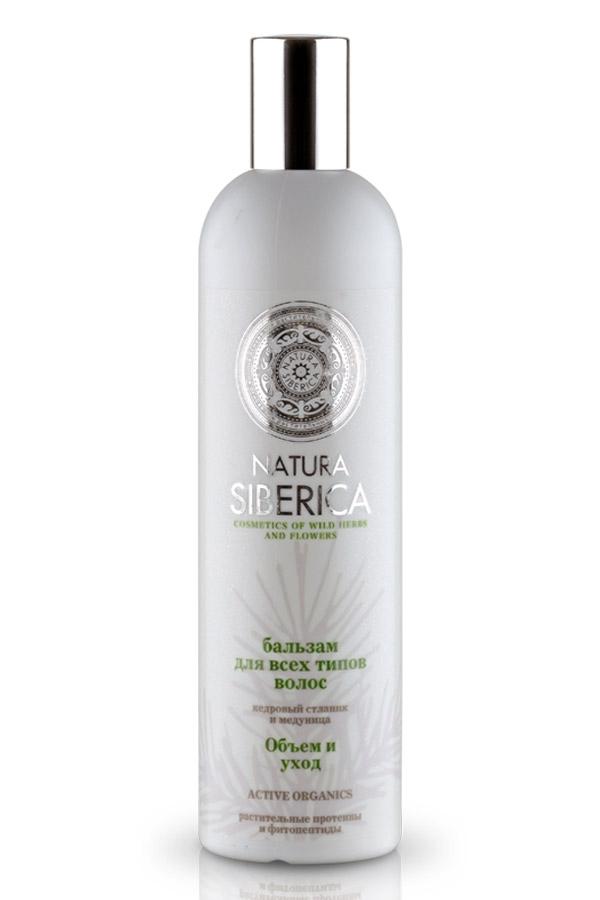 Natura Siberica Бальзам для Всех Типов Волос Объем и Уход, 400 мл natura siberica шампунь для всех типов волос объем и уход шампунь для всех типов волос объем и уход