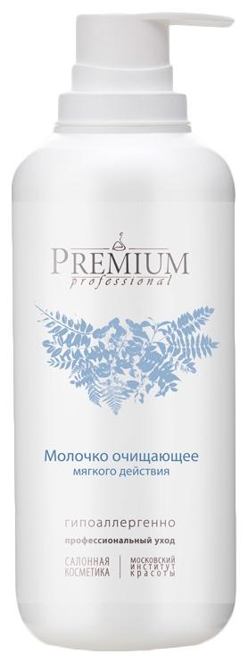 PREMIUM Молочко Professional Очищающее Мягкого Действия, 400 мл