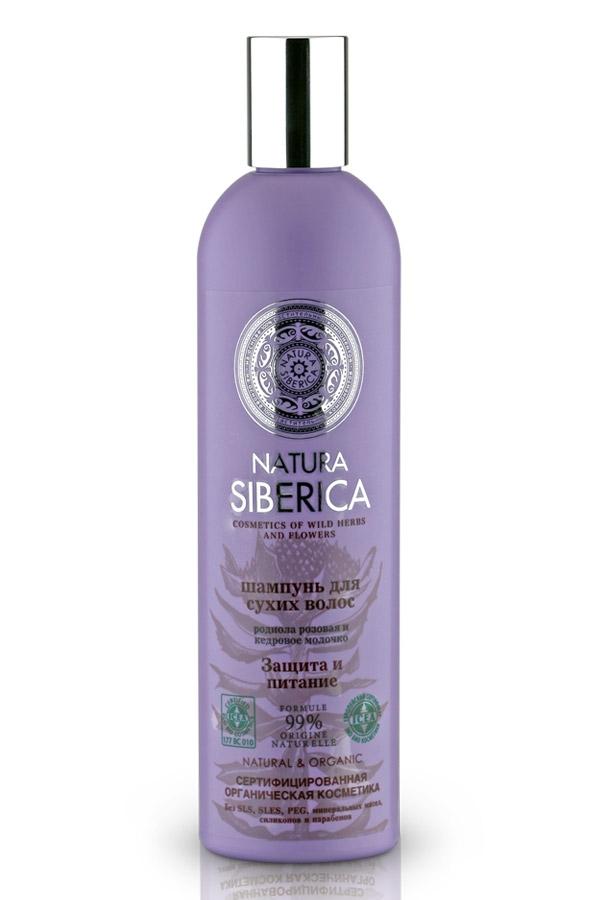 Natura Siberica Шампунь для Сухих Волос Защита и Питание, 400 мл