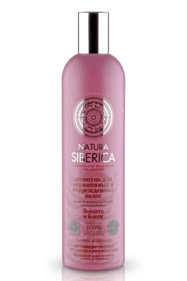 Natura Siberica Шампунь Natura Siberica для Окрашенных и Поврежденных Волос Защита и Блеск, 400 мл лонда блеск для волос