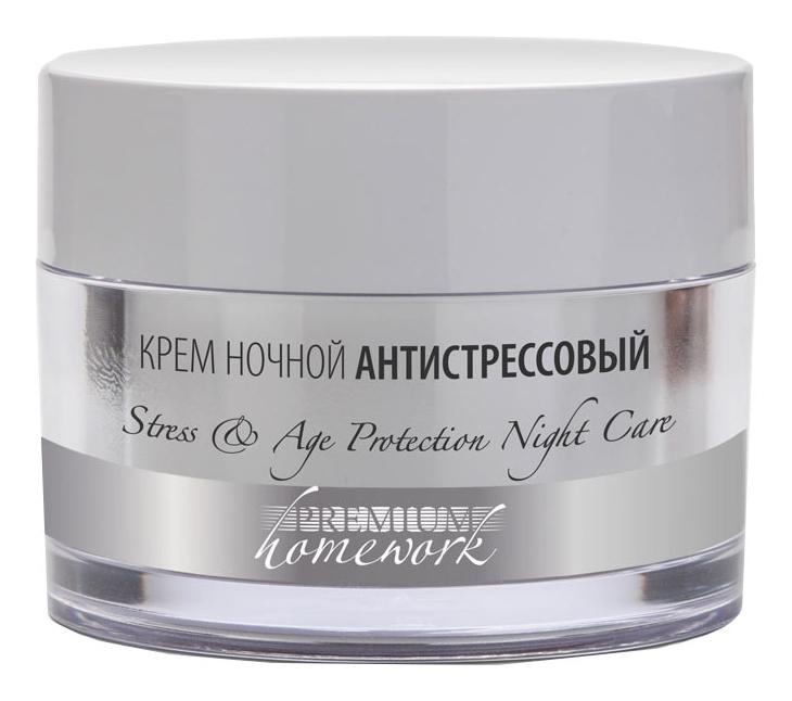 PREMIUM Крем Ночной Антистрессовый, 50 мл premium крем ночной антистрессовый 50 мл