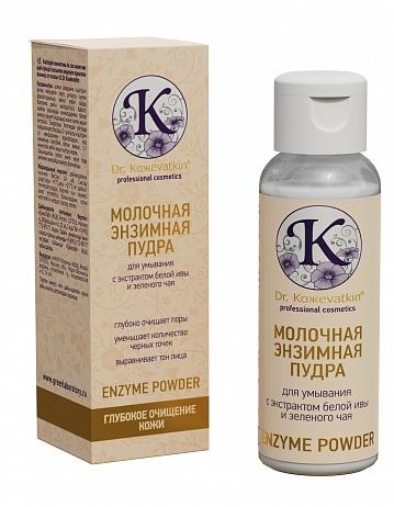 Dr.Kozhevatkin Молочная Энзимная Пудра для Умывания с Экстрактом Белой Ивы и Зеленого Чая, 50 мл
