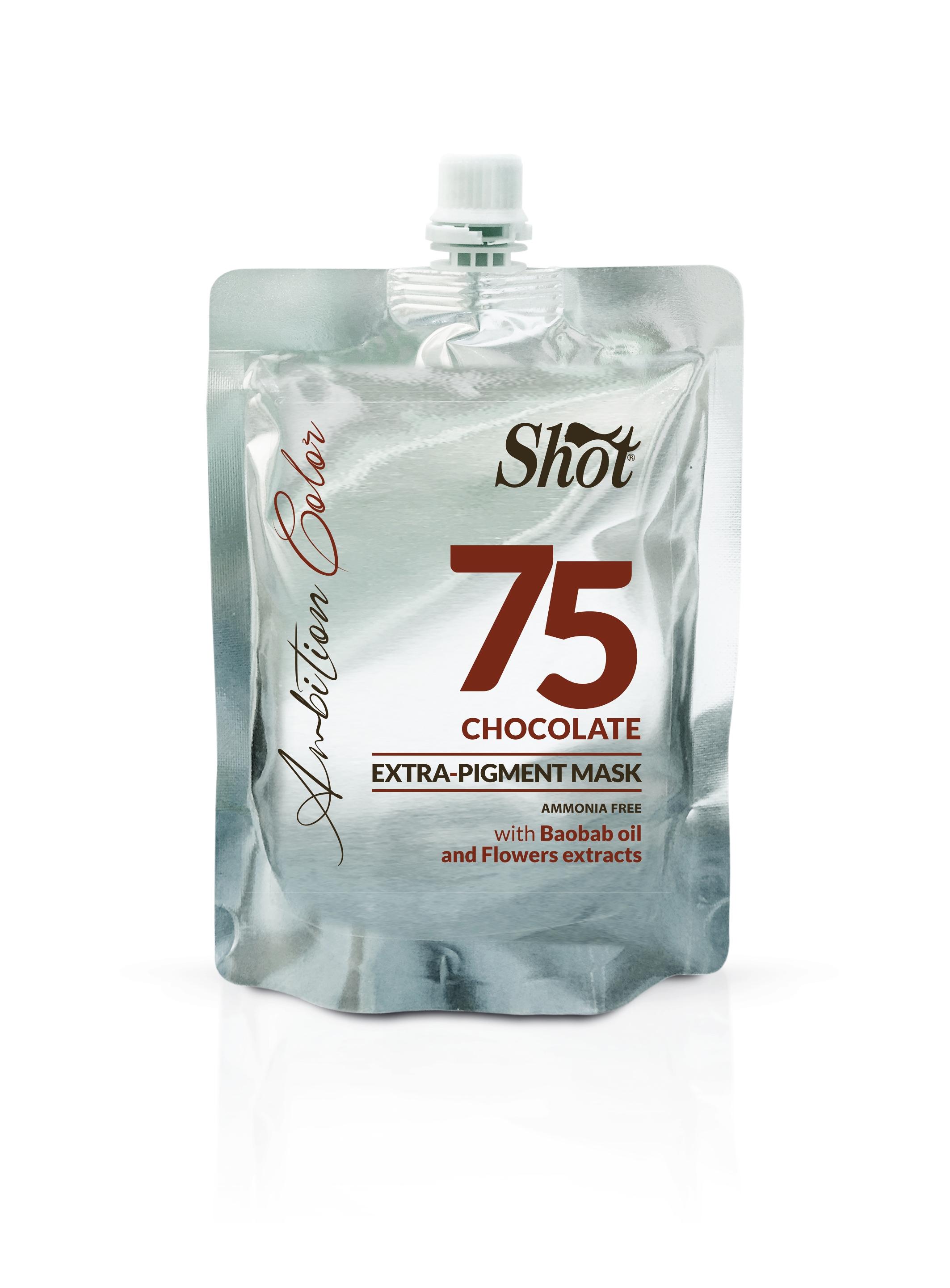 SHOT Маска Экстра Пигмент 75 Шоколадный, 200 мл