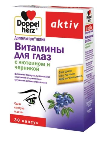 Doppelherz Витамины для Глаз с Лютеином и Черникой, капс. 1180мг №30