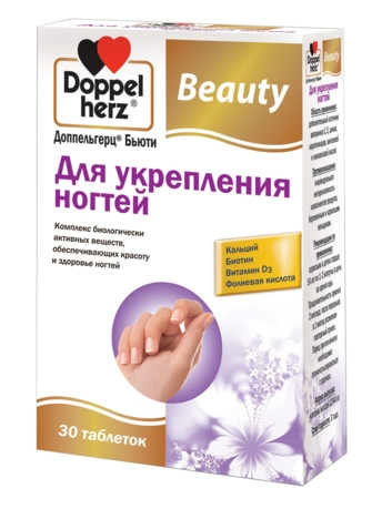 Doppelherz Бад Бьюти Для Укрепления Ногтей, таб. №30