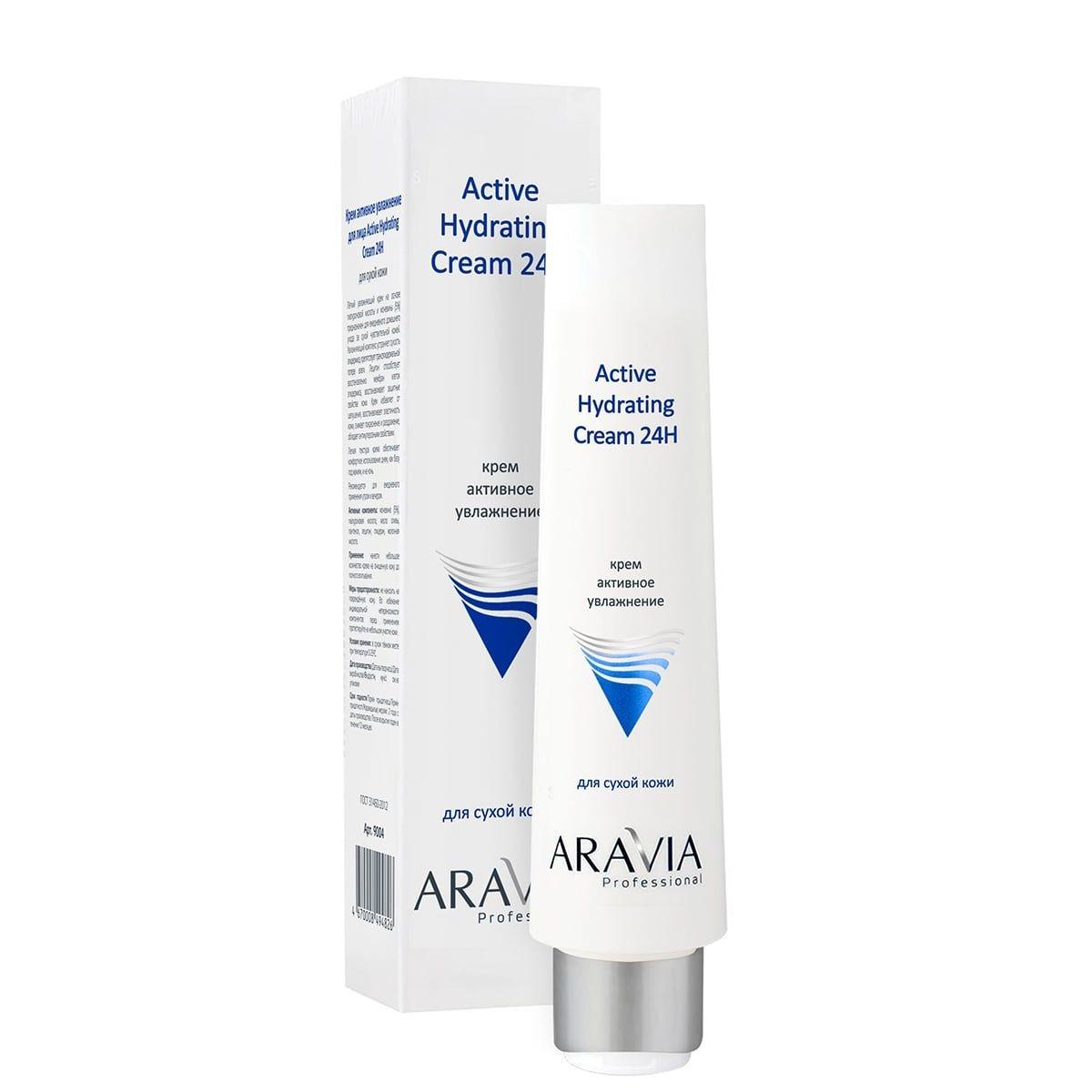 ARAVIA Крем Active Hydrating Cream 24H для Лица Активное Увлажнение, 100 мл